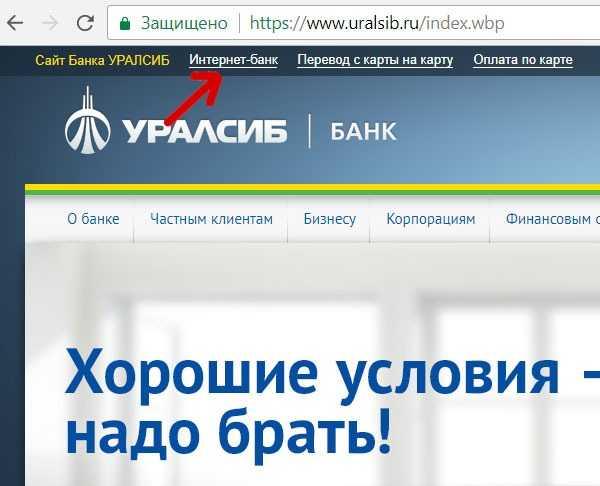 Кредитная карта оформить онлайн челябинск